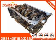 Gute Qualität Motorzylinderzylinderblock & Maschinen-kurzer Block Versammlung Mitsubishis Pajero L300 4D56 2.5TD mit KOLBEN 21102-42K00A disponibles à la vente